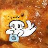 【激辛】蒙古タンメン中本の汁なし麻辛麺