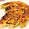 蔓餃苑のシン・ギョーザ作ってみたらかなり美味しかった!