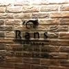 【イタリアン】 Rans Kamakura