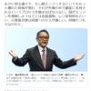 """豊田章男社長、""""脱エンジン""""の流れに改めて苦言 2021-04-29"""