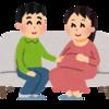 【妊娠月数別】夫が妊婦のためにすべきコト