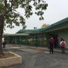 ドイル・トランジッション・センター