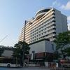 ホテルニューオータニ博多 エグゼクティブダブル 宿泊記