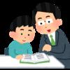 子供の勉強と塾ナビゲート:塾の合宿を活用しよう!
