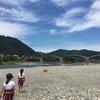 JALどこかにマイル 2泊3日の旅 1日目 岩国観光
