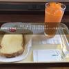 ドトール コーヒーでランチ! 期間限定北海道メロンフローズンとクロックムッシュを食べてみた!【DOUTOR】