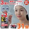 最新花粉症対策No1!花粉も鼻水も吸収してくれる鼻専用マスク「ピットストッパー」番組ヒルナンデスで紹介。