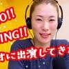 女子ボクサー緑川愛が日本タイトル挑戦前に、ラジオに挑戦してきた話٩(๑❛ᴗ❛๑)۶
