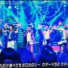 【動画】MONKEY MAJIKがMステ2時間SP(10月19日)に出演!サンドウィッチマンとウマーベラス!
