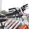 上海市内の自転車レンタル摩拜单车(モバイク)mobikeの使い方。