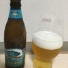 【ビール】コナビールで気分は南国