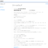 ZenFone 4 Max (ZC520KL) にて 日本語版(Android 8.1.0 Oreo)  対応!!!