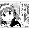 あつまれ!ふしぎ研究部3巻感想 二宮鈴のための3巻!