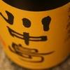 『川中島 特別純米酒』長野県でもっとも歴史のある酒蔵が目指すのは「心の酒造り」。