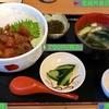 🚩外食日記(524)    宮崎ランチ   「おさかな料理」★11より、【漁師の漬け丼】‼️