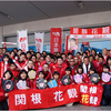【鈴木亜由子】同僚の初マラソンを、沿道からメガホン&大声で応援!