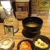 2019年2月16日 北海道増毛町 魚鮮水産 @すすきの