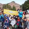 しろさと里山めぐり・八瓶山開催&1~3月のスケジュール