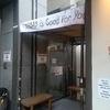 ぐるぐるチキン 大名本店 ヨーグルトソース [Lunch]