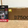 最強のスナップカメラ候補!ニコンの新型一眼レフ「D7500」を購入しました!