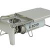 ミニマルが凄い!  SOTO ST-310が、益々おもしろく      追記あり 05.16