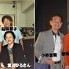 児童文学作家の岩崎京子さん 米寿のお祝い