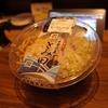 セブンイレブン『濃厚豚骨魚介 冷し焼豚つけ麺』とみ田監修(コンビニ)