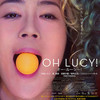 『オー・ルーシー!』