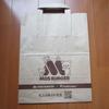 紙袋の増減