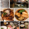 新橋和海(なごみ)の2号店