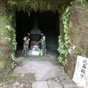 【鎌倉いいね】小池栄子演じるの北条政子。