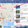 行きたいところをマッピング・リスト化して管理するアプリ「ToGoList」タグ付けもできて便利!