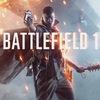 新作ゲーム『バトルフィールド1』評価/レビュー/プレイ感想【PS4/PC/XBOX ONE】- BF1/Battlefield1
