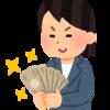 一日で○万円稼げる?超高時給のお小遣い稼ぎについて