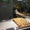 IONの「BAKE Cheese Tart チーズタルト」が空いてた