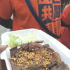 ●Nack5スタジアム「ネオ屋台村」のステーキ丼