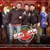 دانلود قسمت سوم 3 فصل دوم 2 ساخت ایران از یوتوب