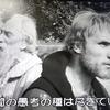 【映画】「アンドレイ・ルブリョフ」(1971)監督:アンドレイ・タルコフスキー
