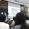 箕輪編集室@北海道大学