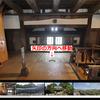 姫路城内を見られるストリートビュー