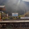 徳島の秘境・祖谷へ衝動的ひとり旅 二日目