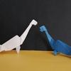おりがみ:プレシオサウルス(Origami : Plesiosaurus)