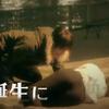 『家政夫のミタゾノ』第8話最終回あらすじ、ネタバレ!やすえの死がミタゾノ誕生のきっかけ!女装松岡とそっくりのココリコ田中がまさかの共演!