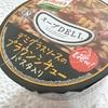「スープDELI」新商品!デミグラスソースのブラウンシチュー・パスタ入り