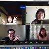 【2020年5月30日】「アナログ時間管理」オンラインお茶会  再び開催しました【無料】