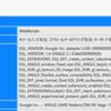 Firefox 68のWebRender機能をRyzen APUで有効化する