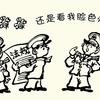 「人治の担い手」(日経)について