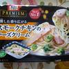 オーマイプレミアム スモークチキンのチーズクリーム