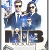 「おちゃらけ」が足りない:映画評「MIBインターナショナル」
