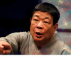 YouTubeで落語 Vol.61 『菊江の仏壇』(別名『白ざつま』)